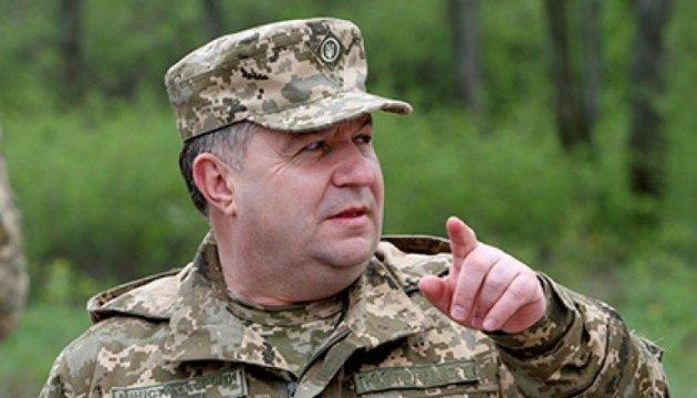 Полторак о разведении войск: территории мы не сдадим