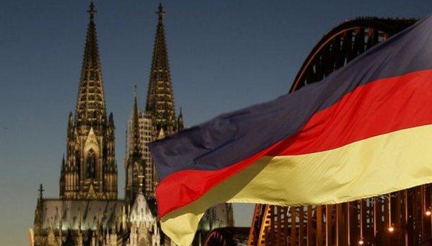 Германия готова поддерживать реформы в Украине - Минфин ФРГ
