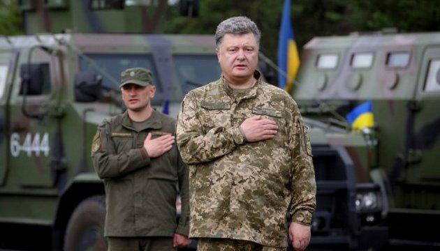 Порошенко назвав українську армію однією з найсильніших на континенті