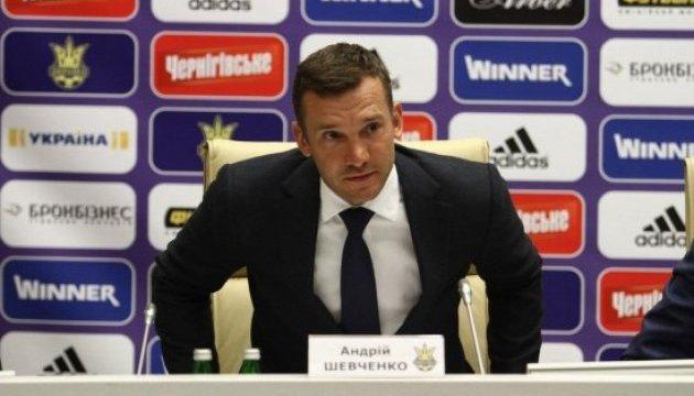 ФФУ вважає Шевченка основним кандидатом у головні тренери збірної - ЗМІ