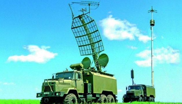 Украина намерена возобновить производство