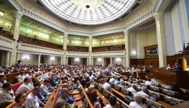Пропозиції щодо нової виборчої системи можуть подати за місяць – Черненко
