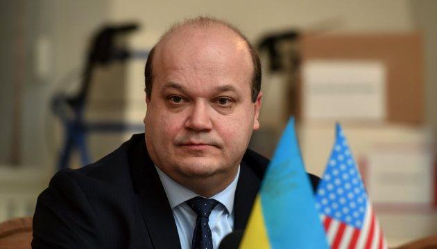 Комісія Україна-США може відновити роботу в 2017 році - Чалий