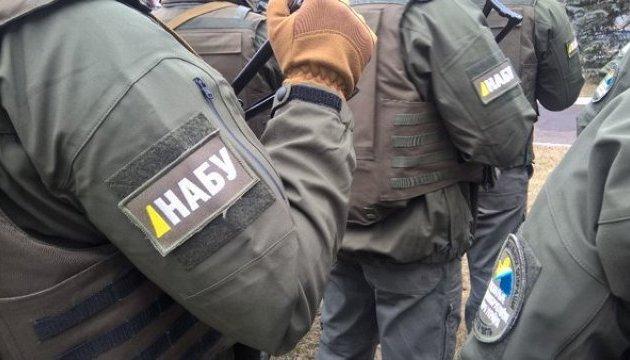 НАБУ затримало співробітника Генпрокуратури за зловживання