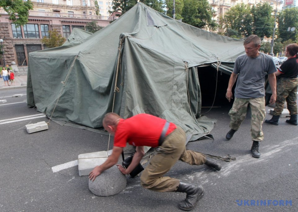 Фото: Павло Багмут / Укрінформ.