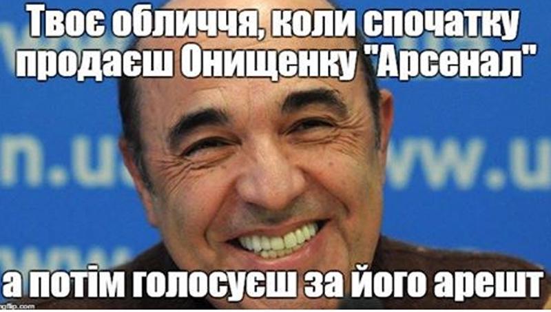 Парубий подписал разрешение назадержание иарест Онищенко