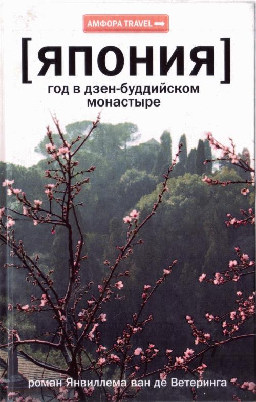 Порада туристу: Книга однієї країни
