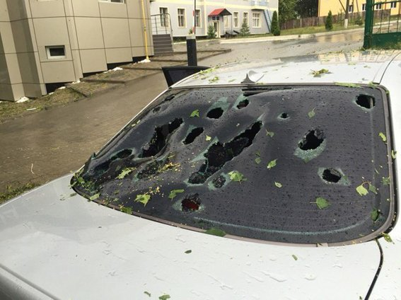 град побил авто