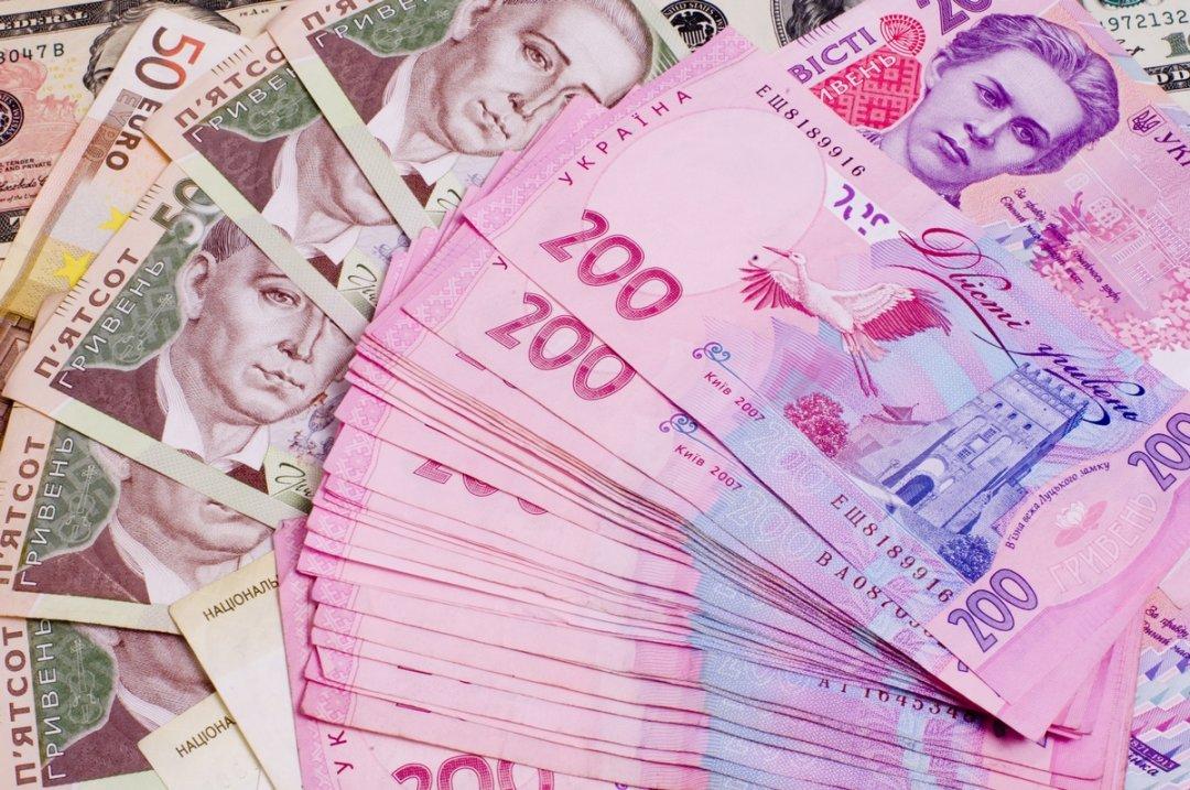 Фото: newsdaily.com.ua