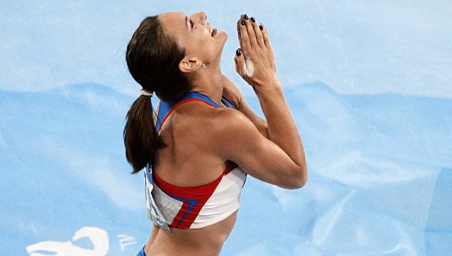 Елена Исинбаева. Фото: РИА Новости, Антон Денисов