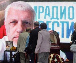 Вбивці Павла Шеремета хотіли голосно заявити про свій злочин