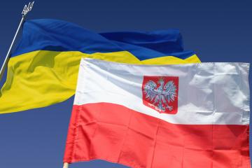 В українсько-польських історичних відносинах потрібно прагнути правди - МЗС Польщі