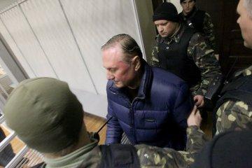 У Луценка кажуть, що Єфремова взяли в аеропорту з квитком до Відня