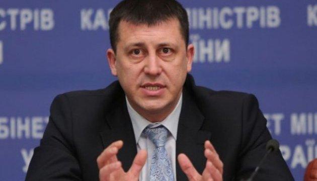 Апеляційний суд залишив заставу екс-керівнику СЕС без змін