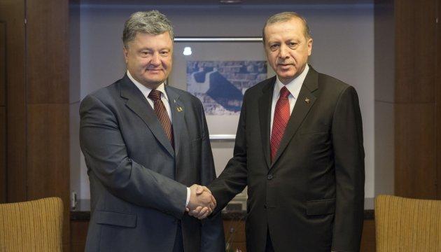 Ердоган запевнив Порошенка: Туреччина і далі підтримує Україну