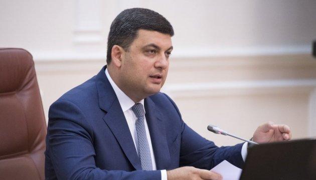 Гройсман назвал три разрушительные для украинской экономики силы