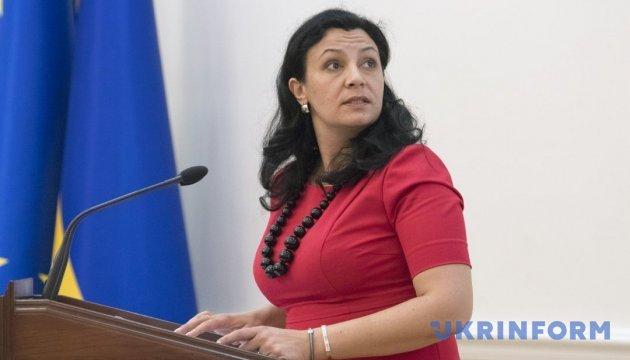 Е-декларування: Климпуш-Цинцадзе вимагає службових перевірок