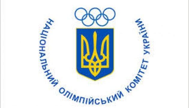 Исполком НОК: От Украины в Рио выступят 205 атлетов в 27 видах спорта