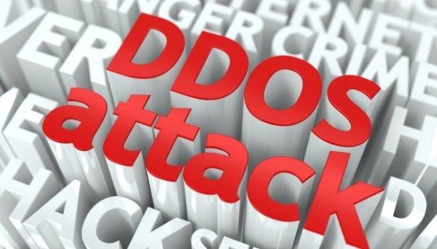 Хакери атакують Єдиний реєстр юридичних осіб - Мін'юст