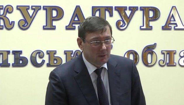 Луценко обіцяє нові затримання у справі Єфремова і Медяника
