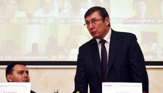 К Иловайской трагедии привели ошибки руководства АТО и Генштаба - Луценко