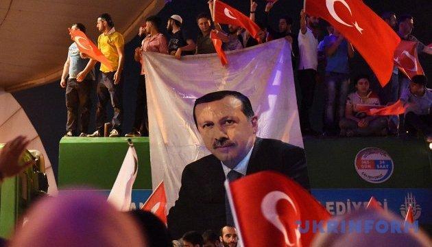 ЕС считает действия президента Турции