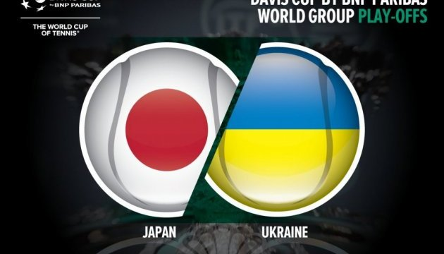Українці поступаються Японії після першого дня матчу Кубка Девіса