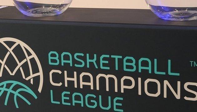 Баскетбольні клуби України і Росії зіграють в одній групі ЛЧ