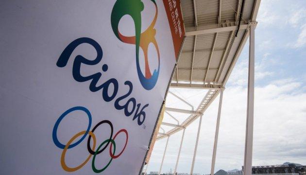 У Ріо встановлено перший світовий рекорд
