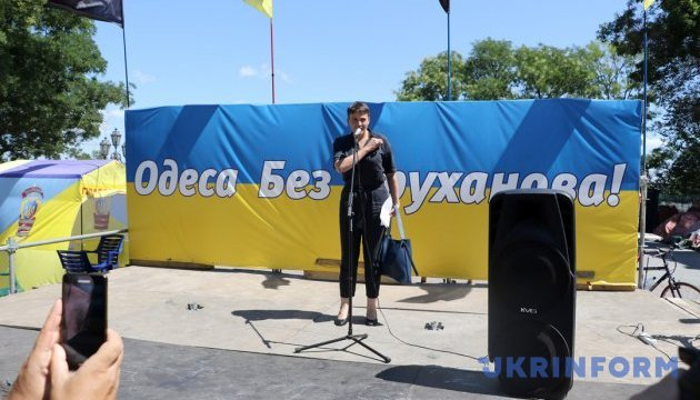 """Савченко каже, що не погоджувала свої дії з """"Батьківщиною"""""""