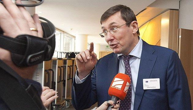 Луценко запевняє, що САП робить все для оголошення Онищенка в розшук