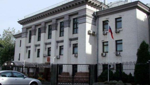Росія направила ноту через салюти біля посольства