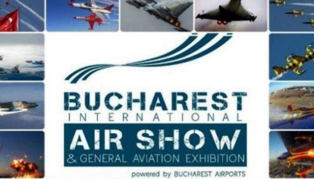 Військова авіація України прилетіла у Бухарест на міжнародну виставку
