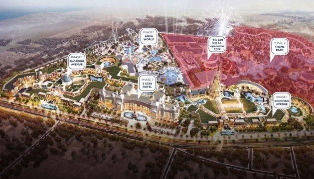 У Туреччині відкрили найбільший розважальний центр країни