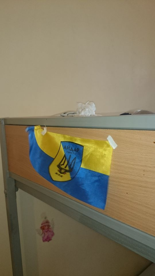 Савченко приїхала у Лук'янівське СІЗО
