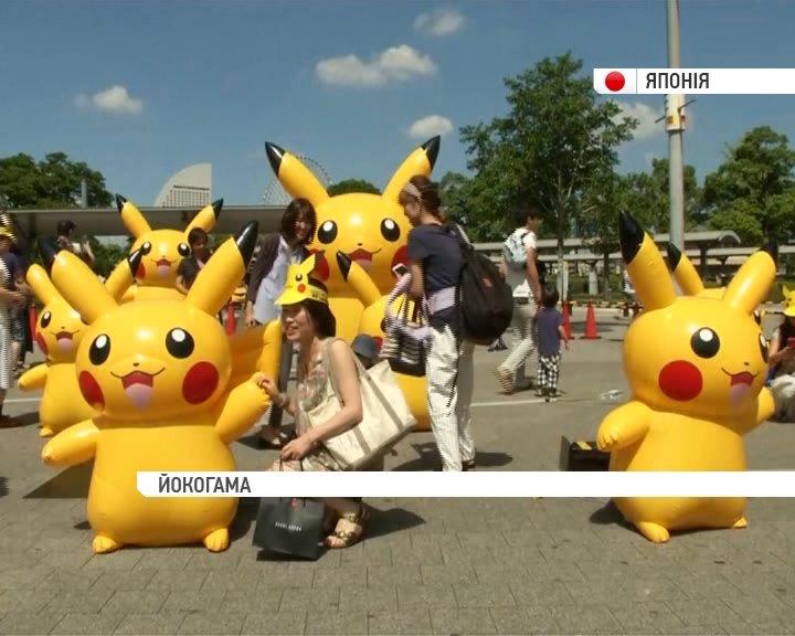 Вяпонском городе Иокогаме появились самые большие Пикачу— Слет покемонов