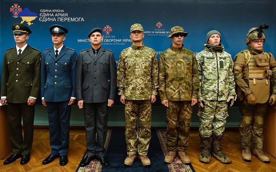 Кепки «мазепинки», пилотки иновые мундиры: вукраинской армии меняют старую форму