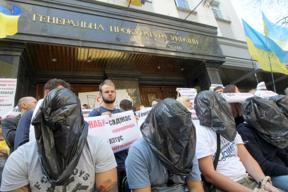 Під Генпрокуратурою відбувся мітинг на підтримку НАБУ