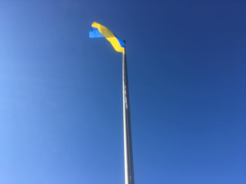В Единбурзі підняли український прапор