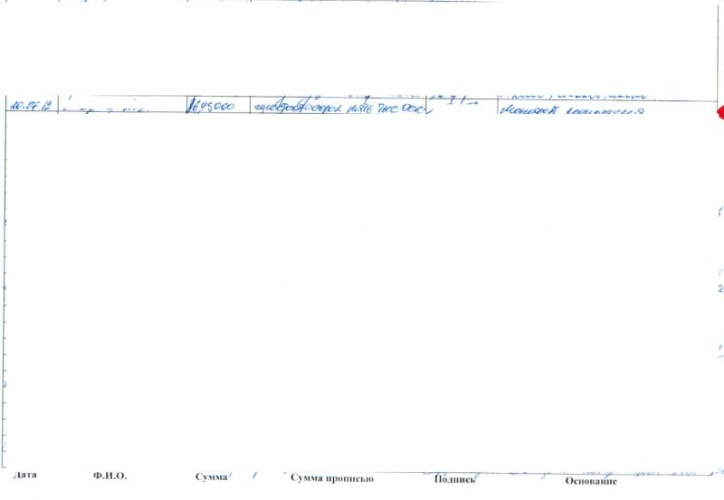 """НАБУ показало списки з Манафортом із """"чорної бухгалтерії"""" ПР"""