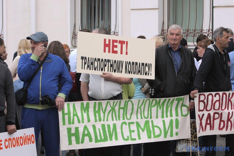 Сооружение «Харьковоблэнерго» заблокировали неменее 500 работников коммунальных предприятий