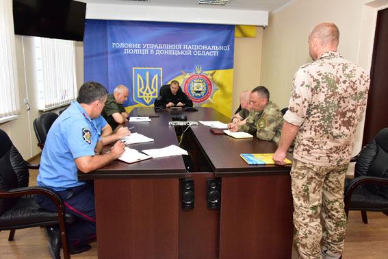 Правоохранители Донецкой области переходят наусиленный режим несения службы