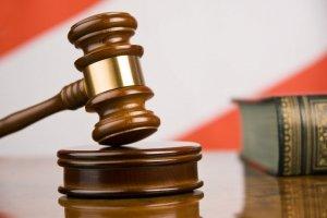 Реформа судочинства почалася. Набирайтеся терпіння