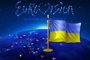 Євробачення-2017: Київ – надійно, а Одеса - оригінально