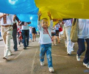 Чи керують українці державою?