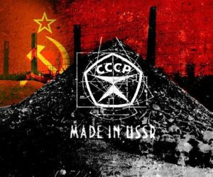 Розпад СРСР був виконанням судового вироку історії