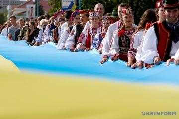 Сегодня украинцы празднуют 25-ю годовщину независимости