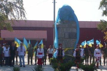 В Мирнограде открыли памятник Тарасу Шевченко