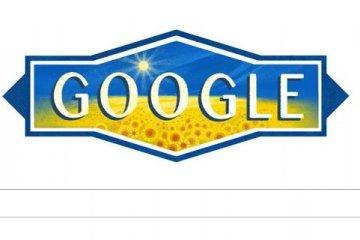 Google поздравил украинцев с Днем Независимости