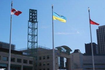 Оттава вшанувала Україну підняттям прапора над мерією